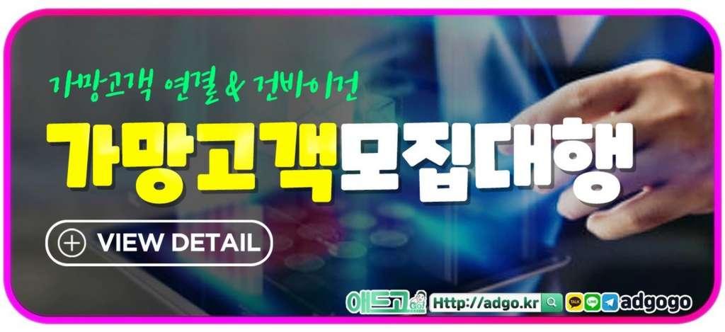 환기구설치광고대행사백링크