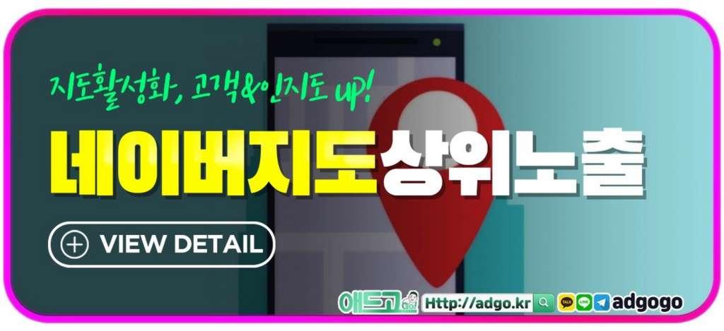 환기구설치광고대행사도메인최적화