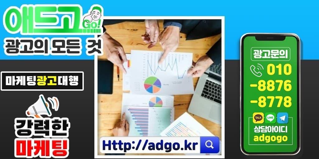 환기구설치광고대행사바이럴마케팅